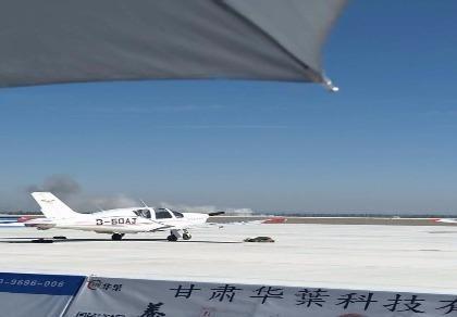 Phi công thiệt mạng khi bay trình diễn ở Trung Quốc