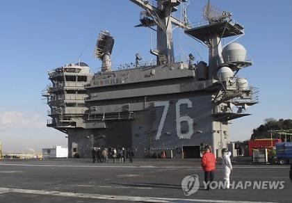 Mỹ tính điều máy bay ném bom, tàu sân bay tới Hàn Quốc