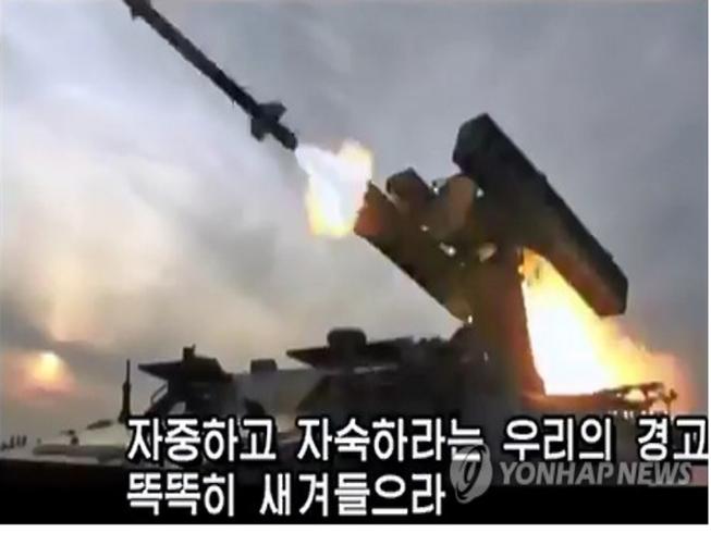 Triều Tiên cảnh báo Thái Bình Dương 'nhuốm máu đỏ'