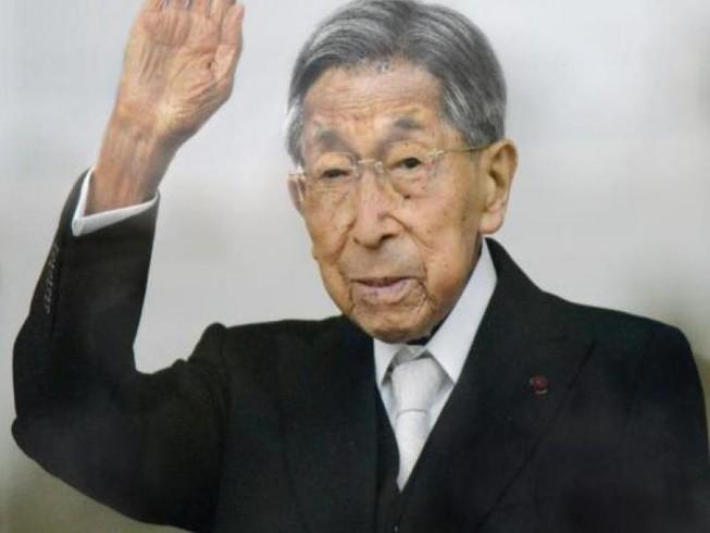 Hoàng tử lớn tuổi nhất của Nhật Bản qua đời