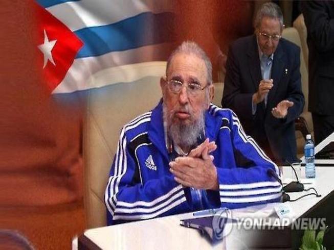 Triều Tiên để quốc tang 3 ngày tưởng nhớ lãnh tụ Cuba