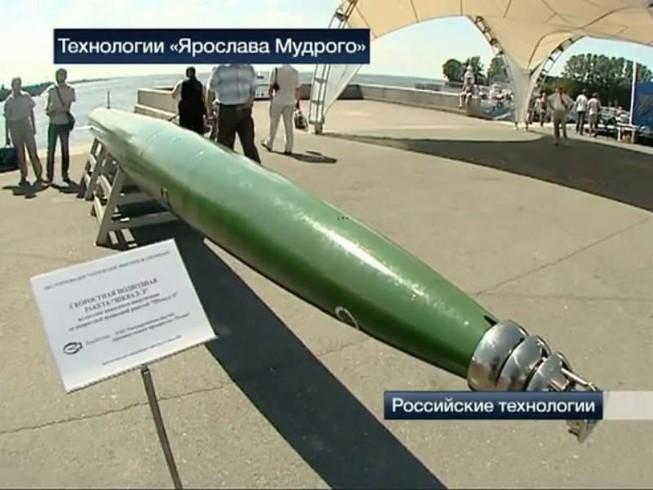 Siêu ngư lôi VA-111 Shkval của Nga như 'cơn gió mạnh'