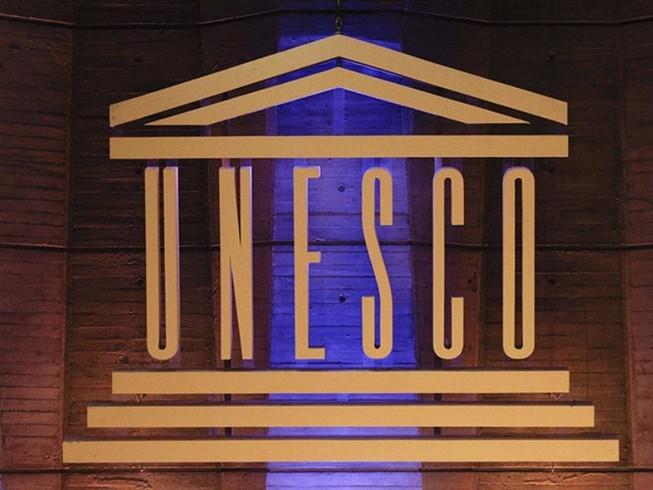 Mỹ chính thức rút khỏi UNESCO