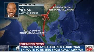 Chiếc máy bay mất tích được nhìn thấy lần cuối khi nào?