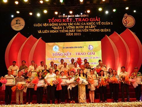 Trao giải sáng tác ca khúc và liên hoan tiếng hát truyền thống 2015