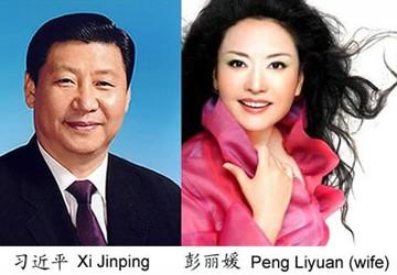 Chuyện tình lãng mạn của Phó Chủ tịch nước Trung Quốc Tập Cận Bình