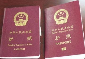 """Vụ """"đường lưỡi bò"""" trên hộ chiếu: TQ nhận tác dụng ngược"""
