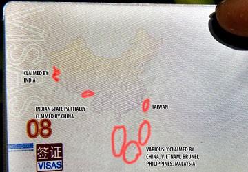 Mỹ không thừa nhận bản đồ trên hộ chiếu Trung Quốc