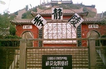 Lăng mộ Tào Tháo chờ tiếp tục khai quật và nghiên cứu