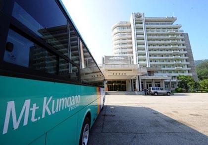 Triều Tiên muốn hút khách du lịch