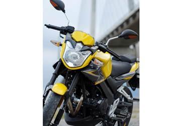 Rebel ra mắt dòng xe môtô giá rẻ