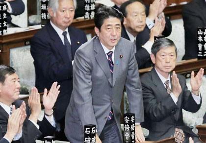 Hạ viện Nhật bầu thủ tướng mới