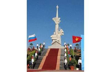 Cam Ranh - Đệ nhất quân cảng