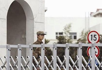 """Đại học danh tiếng Trung Quốc bị tố """"bắt tay"""" với quân đội tấn công mạng"""