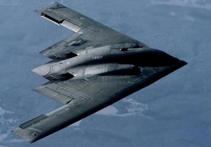 Mỹ tham vọng sản xuất máy bay ném bom giá rẻ, chất lượng cao