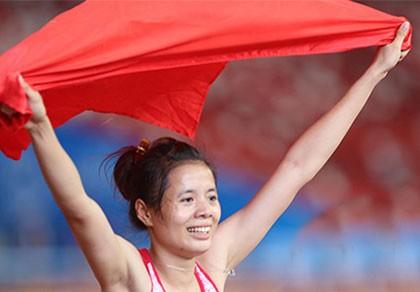'Cô gái vàng' điền kinh Việt Nam được tặng 400 triệu đồng