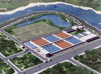 Kiến nghị đính chính quy hoạch Nhà máy Tham Lương