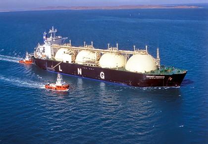 Bổ sung quy định cấp phép kinh doanh khí thiên nhiên hóa lỏng