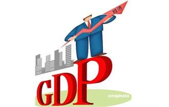 Tăng trưởng GDP của TP.HCM có khả năng đạt trên 10%
