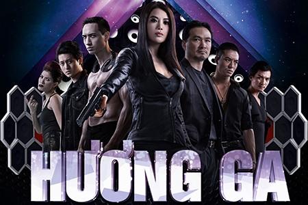 Khai mạc 'Liên hoan Phim Việt Nam lần XIX': 2/3 phim dán nhãn 16+