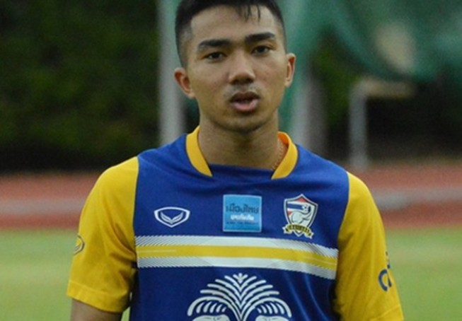 Đội của 'Messi Thái' rớt hạng