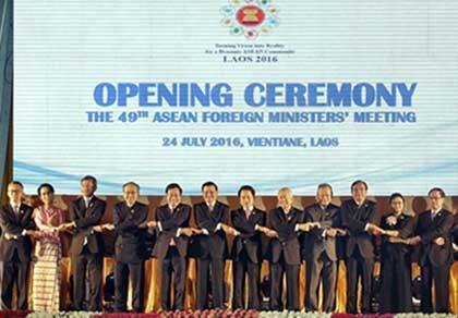 Tuyên bố chung ASEAN không có biển Đông