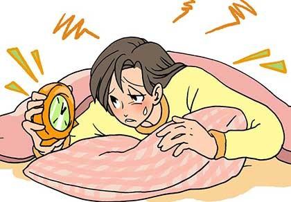 Đàn bà khó ngủ lắm thay!