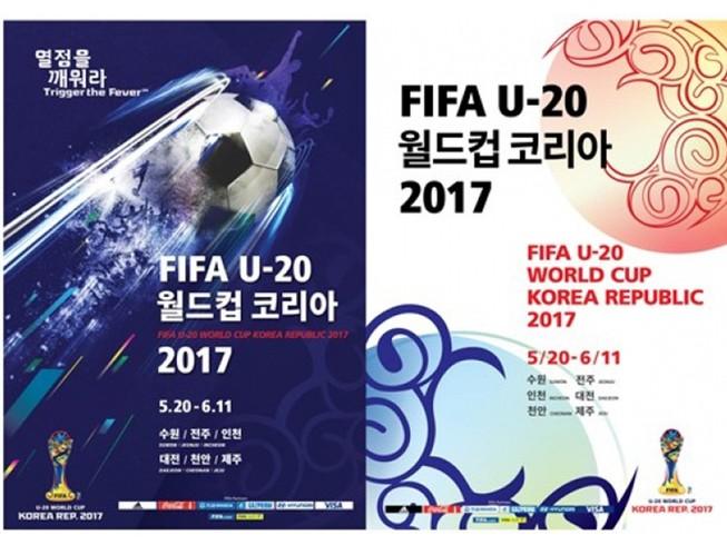 Hàn Quốc chính thức công bố poster World Cup U-20