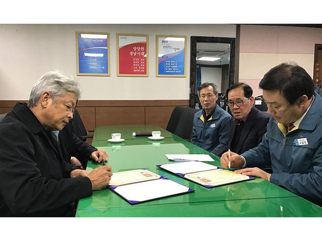 Thỏa thuận mới giúp Taekwondo VN trở lại thời đỉnh cao