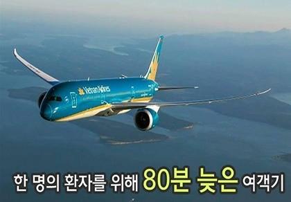 Báo Hàn Quốc ca ngợi Vietnam Airlines hoãn bay 80 phút để cứu một hành khách