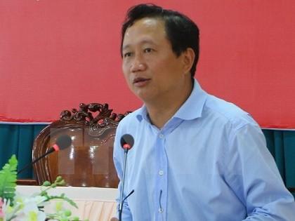 Hậu Giang chưa phát ngôn về thông tin ông Trịnh Xuân Thanh xin ra khỏi Đảng