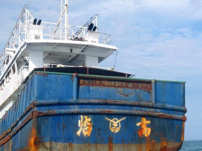 Xác lập sở hữu 'con tàu ma' Quỳnh Lâm Ngư