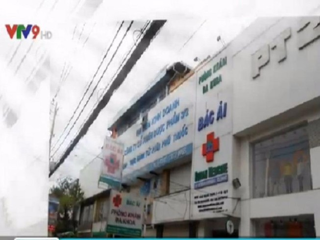 Một phòng khám ở TP.HCM bị 'bêu' 5 hành vi vi phạm