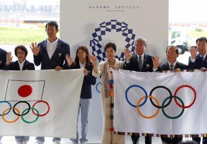 5 điểm đáng chú ý của Olympic Tokyo 2020