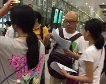 Đà Nẵng xử lý 5 người Trung Quốc vi phạm pháp luật Việt Nam