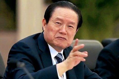 Khởi tố Chu Vĩnh Khang tội hối lộ, lạm quyền