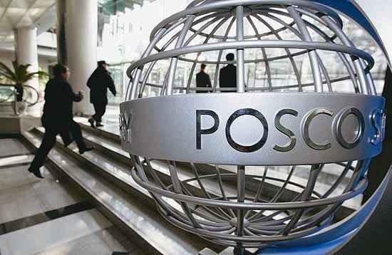 Bắt một giám đốc POSCO liên quan quỹ đen dự án cao tốc VN