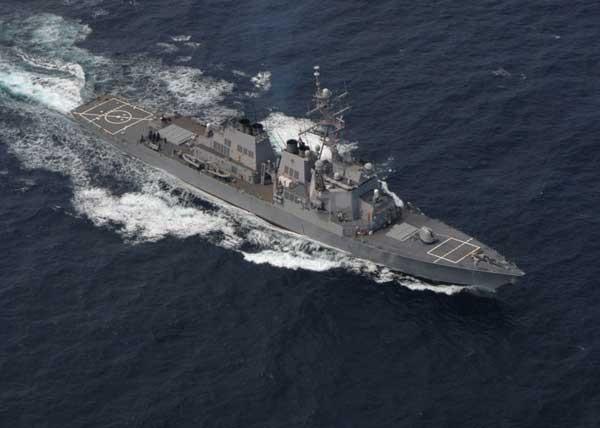 Tàu Aegis của Mỹ có thể gây nguy hiểm cho Nga