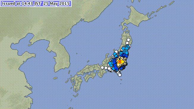 Động đất 5.6 độ Richter rung chuyển thủ đô Nhật Bản