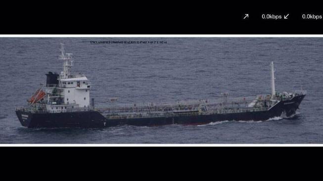 Tàu Malaysia mất tích được phát hiện tại biển Campuchia