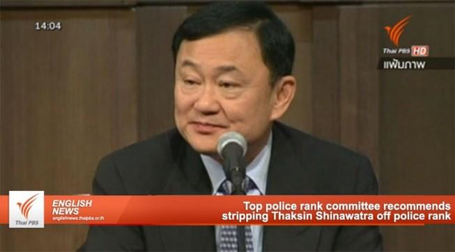 Ông Thaksin có thể bị tước hàm trung tá cảnh sát