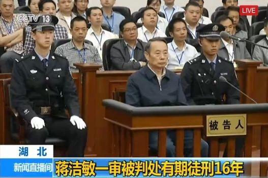 Hai đồng minh thân cận của Chu Vĩnh Khang bị kết án tù