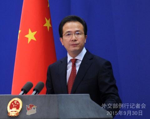 Lại thêm hai người Nhật bị Trung Quốc bắt