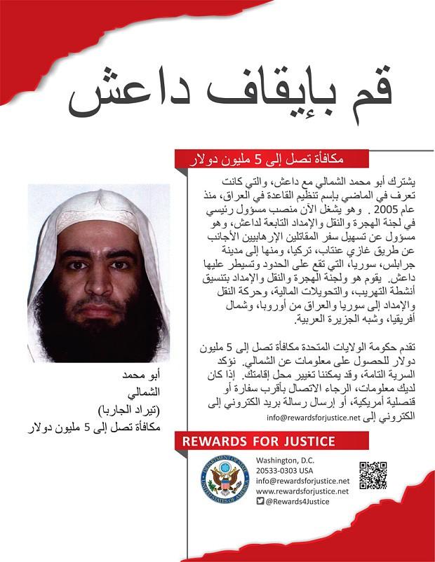 Mỹ thưởng 5 triệu đô cho người tìm được tung tích trùm khủng bố IS