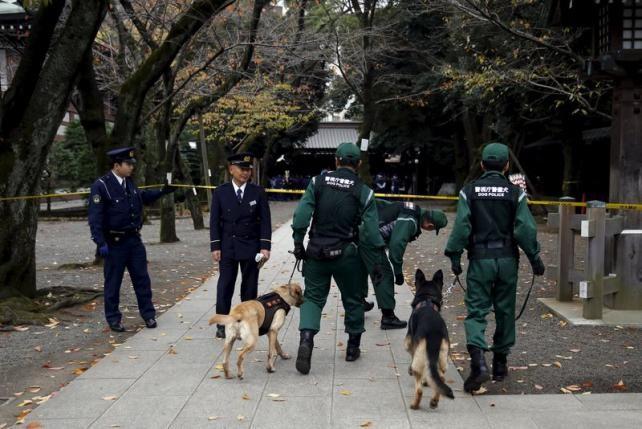 Nổ bom trong nhà vệ sinh đền Yasukuni Nhật Bản