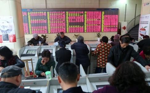 Chứng khoán Trung Quốc ngừng giao dịch vì 'bốc hơi' 7%