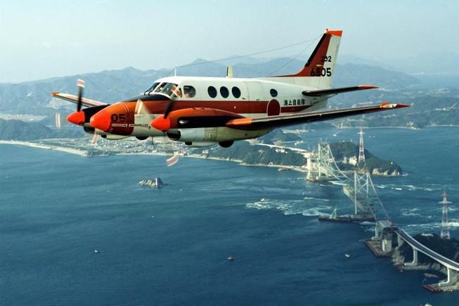 Nhật bay tuần tra ở biển Đông để 'tăng cường hiện diện'