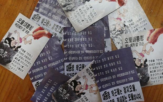 Triều Tiên thả một triệu truyền đơn qua biên giới Hàn Quốc