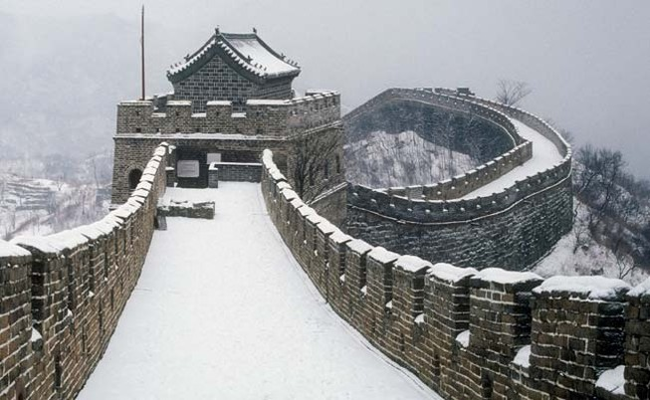 Trung Quốc căng mình đón rét khủng khiếp nhất trong 30 năm