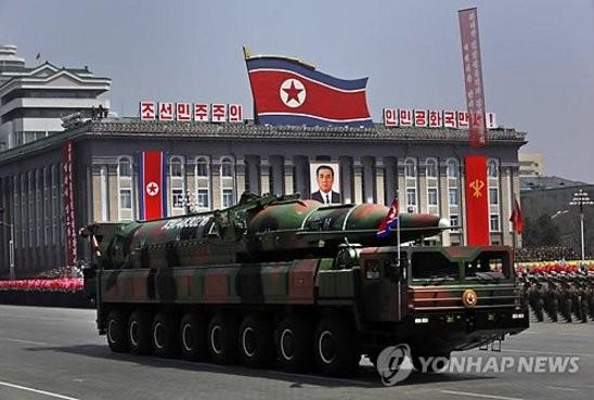 Triều Tiên bất ngờ thành lập thêm lữ đoàn tên lửa xuyên lục địa